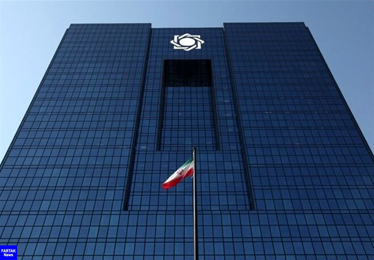 تأیید ضوابط کیف الکترونیک پول در شورای فقهی بانک مرکزی