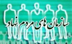 آغاز ثبتنام کاندیداهای دور جدید مجامع استانی سازمانهای مردم نهاد جوانان