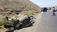 واژگونی خودرو در محور اراک- ازنا ۲ کشته برجای گذاشت