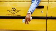 کرایه تاکسی گران میشود