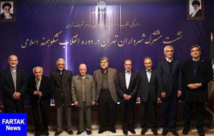 جلسه حناچی با شهرداران تهران پس از انقلاب/۴ شهردار غائب جلسه
