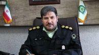 زخمی شدن داماد به دست برادر زن در شهرک ظفر کرمانشاه