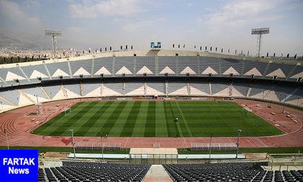 آماده شده 4 ورزشگاه برای شروع لیگ برتر