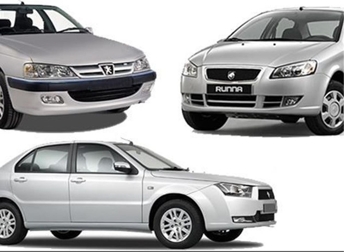 ثبت نام ایران خودرو / تحویل خودرو سال ۱۴۰۰