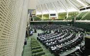ترکیب هیات رئیسه کمیسیونهای مجلس در سال دوم مشخص شد + اسامی