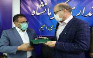 مدیرکل امور اداری و مالی استانداری کرمانشاه منصوب شد