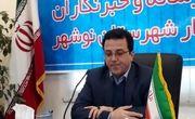 فرماندار نوشهر: ۳ پروژه ملی در نوشهر افتتاح می شود