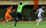 اعلام داوران هفته 29 لیگ دسته اول فوتبال