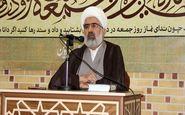 جهاد با نفس بدون علمآموزی ممکن نیست