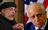 مذاکرات طالبان و امریکا به تاخیر افتاد