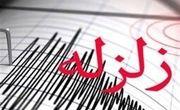 زمین لرزه نسبتا شدید در آذربایجان غربی