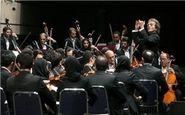 رونمایی از ترکیب تازه در اولین کنسرت ارکستر سمفونیک تهران در سال 98
