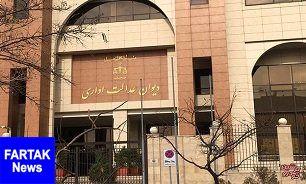 حکم دیوان عدالت اداری به دائمی شدن قرارداد کارگزاران مخابرات روستائی