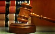 نخستین جلسه دادگاه مدیران وقت نفت و گاز زاگرس جنوبی برگزار شد