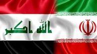 سفیر عراق در ایران: هدف ما رساندن روابط مالی ایران و عراق را به ۲۰ میلیون دلار در سال است