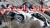 فوت اعضای خانوادهای در سانحه رانندگی محور