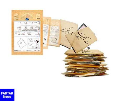 ۶۳ هزار سند تک برگ مالکیت در قزوین صادر شد