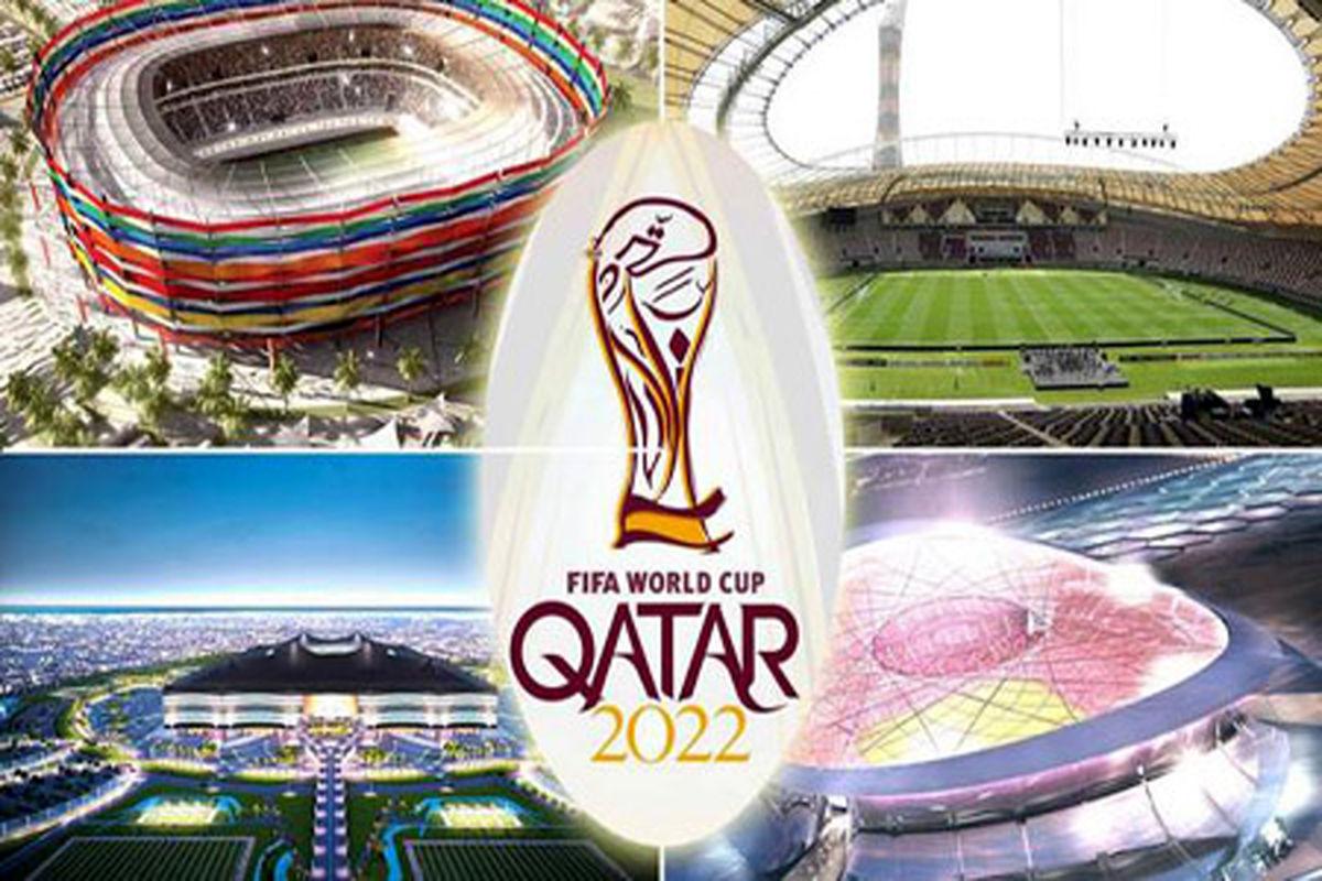 فیفا، زمان آغاز جام جهانی قطر را اعلام کرد