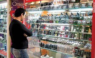 آشفته بازار این روزهای بازار تلفن همراه+ فیلم
