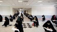 زمان ثبت نام آزمون کارشناسی رسمی دادگستری اعلام شد