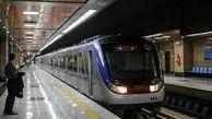 فعالیت شبانه روزی مترو تهران متوقف شد