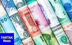 قیمت روز ارزهای دولتی ۹۷/۱۱/۰۲