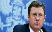 وزیر انرژی روسیه: افزایش قیمت نفت پس از حملات به عربستان قابل انتظار بود