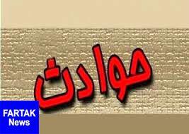 چاقوکشی 2 مرد پلید در خانه زن تنها! / در خرمشهر رخ داد