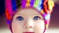 تعیین رنگ چشم نوزاد، نظر طب سنتی