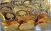 آخرین تغییرات قیمت سکه طرح جدید (۲۶ بهمن)