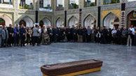 تشییع پیکر قاری قرآنی که بزرگان مشهد را به صحن جمهوری آورد
