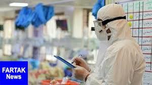 موج دوم شیوع ویروس کرونا خطرناکتر است