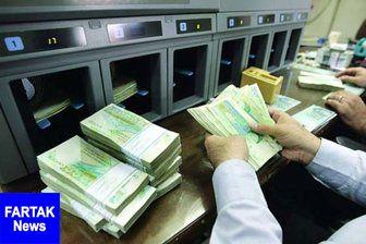بزرگترین بدهکار بانکها کیست؟
