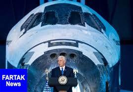 طرح دولت آمریکا برای تشکیل نیروی فضایی تا سال ۲۰۲۰