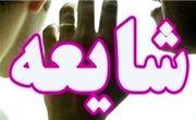 تکذیب شایعه کودک ربایی در زنجان
