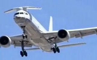 ماجرای این هواپیمای بالکدار چیست؟