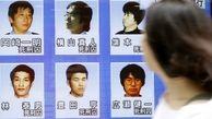 ژاپن 6 عضو دیگر فرقه تروریستی 'اوم' را اعدام کرد