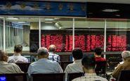 امروز بازار سرمایه با رشد 44هزار و 227واحدی به کار خود پایان داد