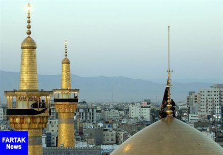 برگزاری آئین اذن عزای حضرت اباعبدالله(ع) در حرم رضوی؛ پرچم سیاه بر فراز گنبد رضوی
