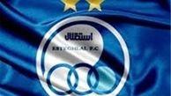 دو عضو جدید هیئت مدیره باشگاه استقلال منصوب شدند