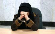 پلیس در کمین دختر فراری سارق