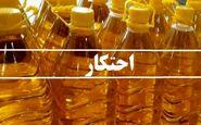 کشف بیش از هشت تن روغن خوراکی احتکاری در کرمانشاه