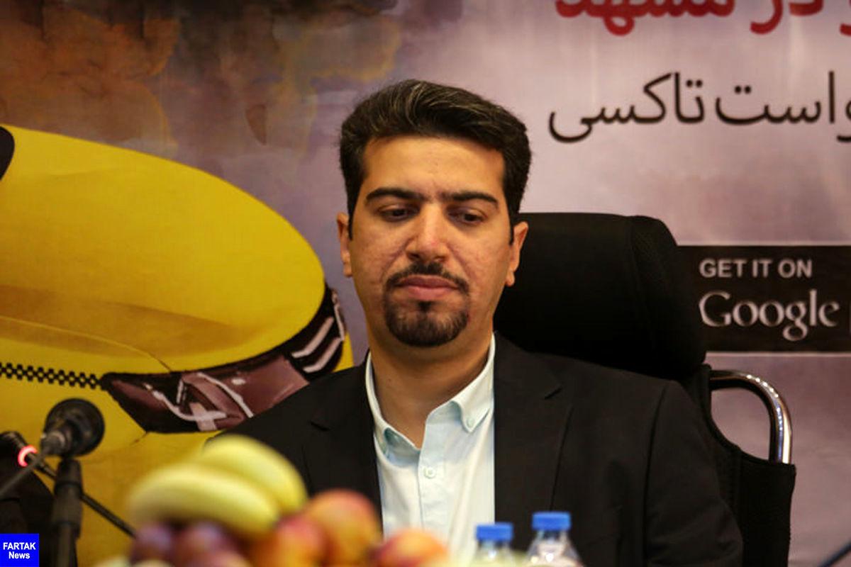 مدیرعامل سازمان تاکسیرانی شهرداری تهران تغییر کرد