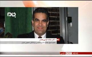 فیلم/ پاسخ کوبنده پزشک ایرانی به بی بی سی فارسی