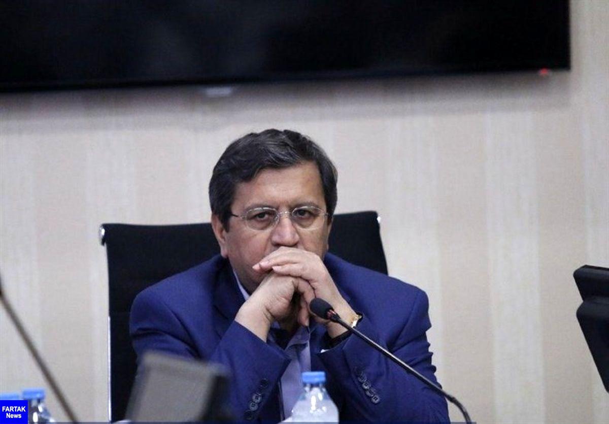 همتی: بانک مرکزی باید مسیر خود را اصلاح کند