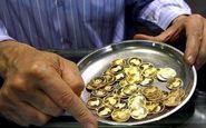 افزایش ۶۱ هزار تومانی قیمت سکه
