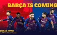 سفر آسیایی بارسلونا در تابستان ۲۰۱۹