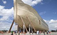 آیا کشتی نوح در ایران است؟ + فیلم