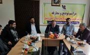 سرپرست جدید شرکت شهرکهای صنعتی استان اردبیل منصوب شد