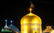 حرم ثامنالحجج(ع) سوگوار شهادت امام حسن عسکری(ع) شد
